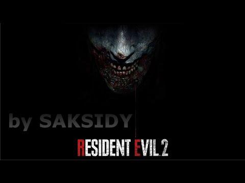 Resident Evil 2 Remake: ТИРАН, ПОСЛЕДНЯЯ БИТВА С БОССОМ, ФИНАЛ