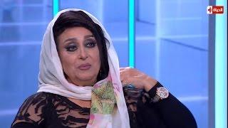 فحص شامل - الحلقة الرابعة الموسم الثاني | إيزيس المصرية سهير المرشدي | الحلقة كاملة