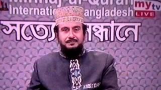 tablig  jamat  dhusmon e Rasool  Shaikh  Nurul  Islam  Faruqi