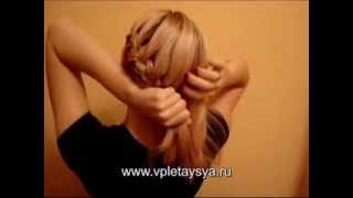 Плетение французской косы по диагонали на себе 2(Больше видео уроков http://vpletaysya.ru., 2011-03-20T17:17:09.000Z)