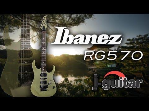 Ibanez RG-570 обзор от Music Hall