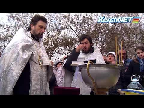 kerchnettv: Керчь: праздник Крещения