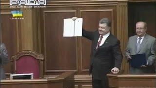16 сентября 2014, Порошенко обещает проводить евро реформ несмотря на войну