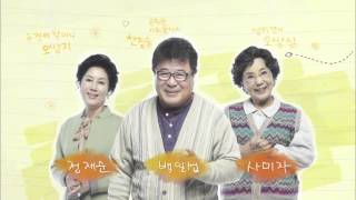 Video KBS1 Cheer Up, Mr. Kim KDrama Opening Title download MP3, 3GP, MP4, WEBM, AVI, FLV Desember 2017