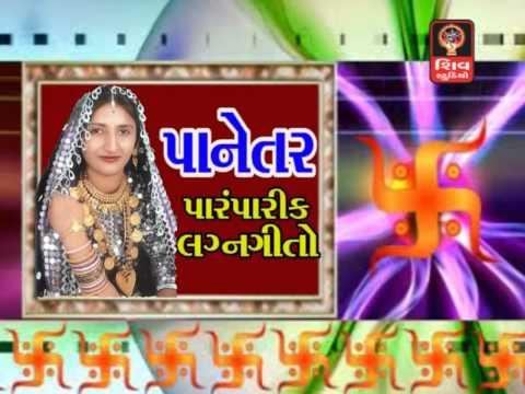 Mara Nakh Na Parvada Jevi Chundadi-Diwali Ahir-Panetar-Gujarati Lagna Geet 2015-Audio Juke Box
