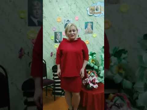Изображение предпросмотра прочтения – ТатьянаМонжерина читает отрывок изпроизведения «Письмо к женщине» С.А.Есенина