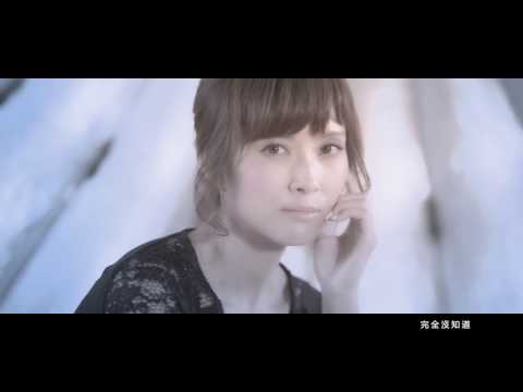 Elle Choi (小雪) - I Remember You (Official Music Video)