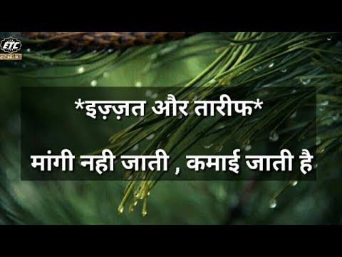 Best Motivational Lines Hindi Whatsapp Status Video Life