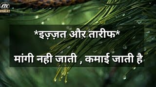 Best Motivational lines Hindi || Whatsapp Status Video || Life Inspirational Quotes Video ,