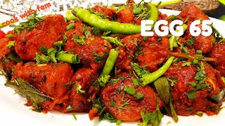 Egg 65 Recipe  अड  65  Hot &amp Spicy Egg 65 - Simple &amp Delicious  एग - 65 रसप - English Subs