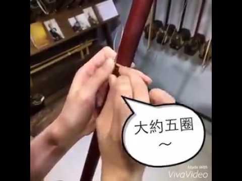 換千金線 教學/大悅二胡專門店