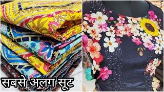 TOTALLY DIFFERENT | Cotton Fancy Boutique ladies suit wholesale market in delhi chandni chowk