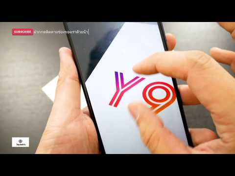 รีวิว Huawei Y9 2018 ร้อนแรงแผดเผา ทั่วไทย