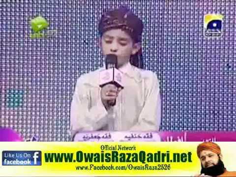 Download Tusef Raza VERY Sad Naat - Maa - Wah Wah Subhan Allah -Naat Khawan  - 22th August 2011