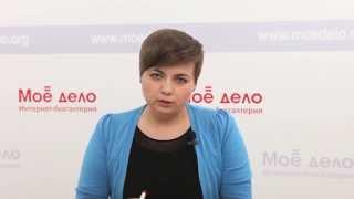 видео Что такое УСН, плюсы и минусы | Взносы при УСН, освобождение от налогов