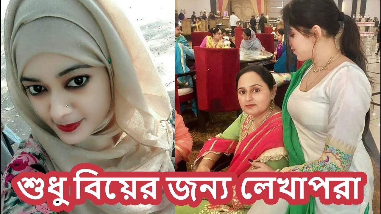 বাংলাদেশের দূষিত শিক্ষা ব্যাবস্থা। বেকার তৈরির কারখানা। Corrupted Education System of Bangladesh