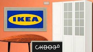 Смешная история бренда Икеа | Brand Up #6