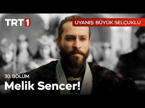 Sencer, Anadolu Selçuklu'nun Melik'i Oluyor! | Uyanış: Büyük Selçuklu 30. Bölüm