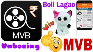 Unboxing a product of boli lagao in hindi / My video bank