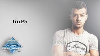 Haitham Shaker - 7ekaytna | هيثم شاكر -  حكايتنا