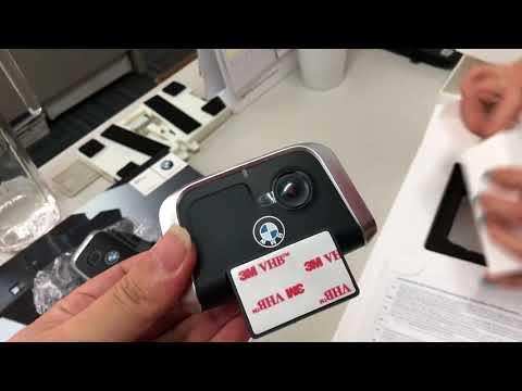 BMW Advanced Car Eye 2.0 Unboxing