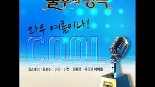 03. 해변의 여인 - 문명진 (Moon Myung-Jin)