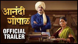 Anandi Gopal Official Trailer 2019 | Zee Studios | Lalit Prabhakar, Bhagyashree Milind | 15 Feb 2019