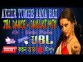 Akhir Tumhe Aana Hain Dj JBL Bass & Dholki Mix - Dj Golu Babu, Latest Dj Song 2018! Mp3