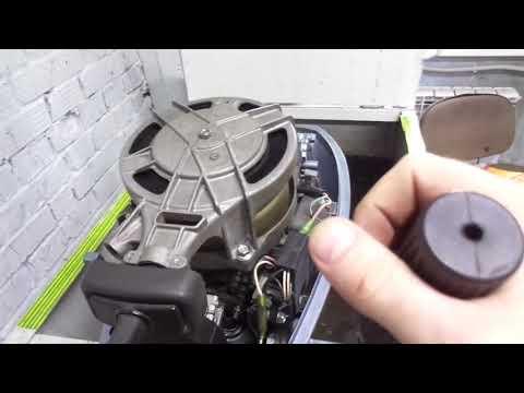 Лодочный мотор Yamaha 4 л. с (лот 2)