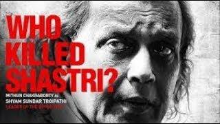 The Tashkent Files Movie trailer review, Lal Bahadur Shastri Death Mystery, Naseeruddin Shah thumbnail