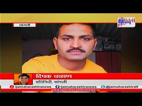 St employee Sharad jangam facebook post viral against Transport Minister Diwakar Raote