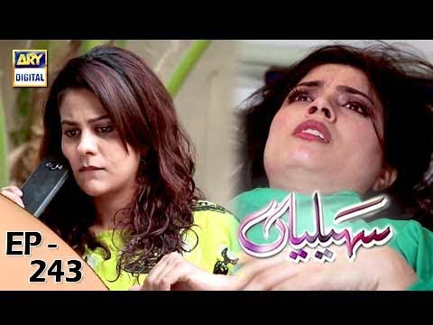 Saheliyaan - Episode 243 - 23rd October 2017 - ARY Digital Drama