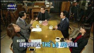 '청쓸신잡 1편'_
