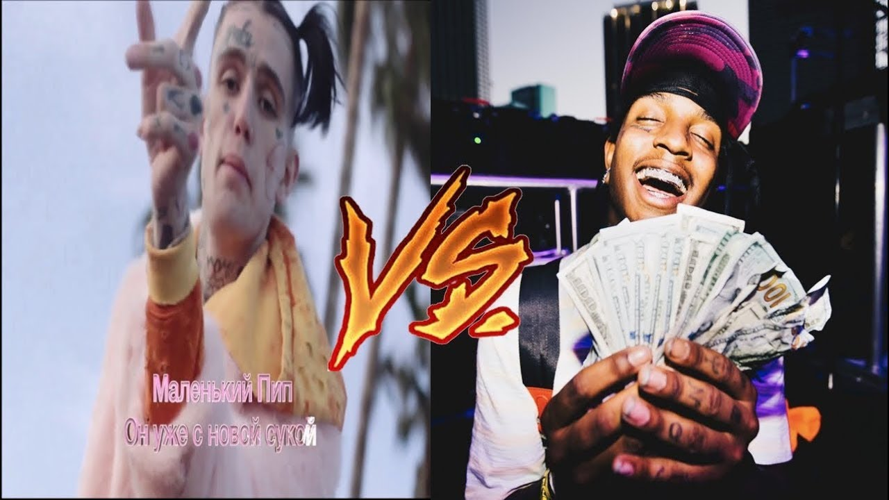 Ski Mask The Slump God and Lil Peep BEEF (Part 2) - YouTube