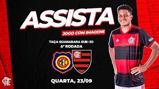 Madureira x Flamengo AO VIVO na Fla TV   Carioca Sub-20 2020