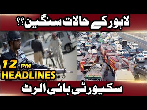 What's Going To Happen In Lahore ? - News Headlines | 12:00 PM | 23 Nov 2018 | Lahore Rang