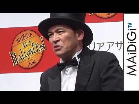 岡田結実動画
