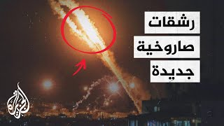 شاهد| كتائب القسام تبث صورا جديدة تظهر إطلاق صواريخ من قطاع غزة
