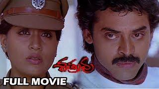 Jayammu Nischayammu Raa (1989 film) - WikiVisually