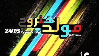Pop Egyptian music
