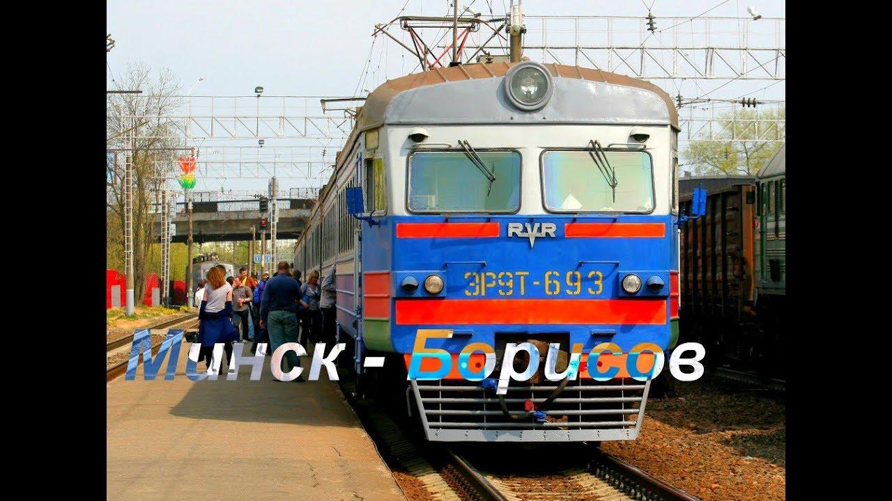 Система продажи проездных документов, расписание поездов дальнего следования, стоимость железнодорожных билетов, наличие мест. Купить билет на поезд.