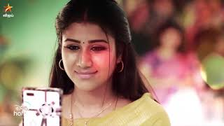 Raja Rani | 26th to 29th January 2021 - Promo