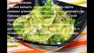 Рецепты овощной закуски:Закуска из маринованных кабочков