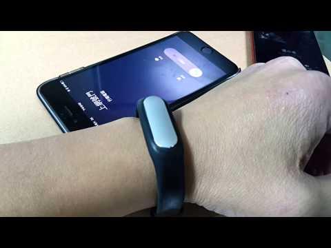 小米手環來電提醒測試