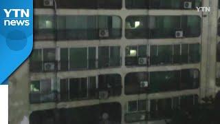서울 서초구 1,500여 가구 규모 아파트 단지 정전 …