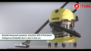 видео Подробное описание Smart Cleaner LL-788