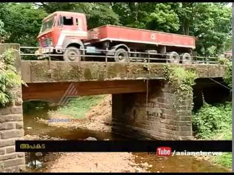 Bridge in Dangerous condition - Kollam Thirumangalam highway