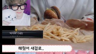 햄버거 라지세트 못먹방