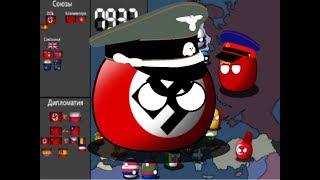 Иная Вторая Мировая Война I 1 серия I Фашизм