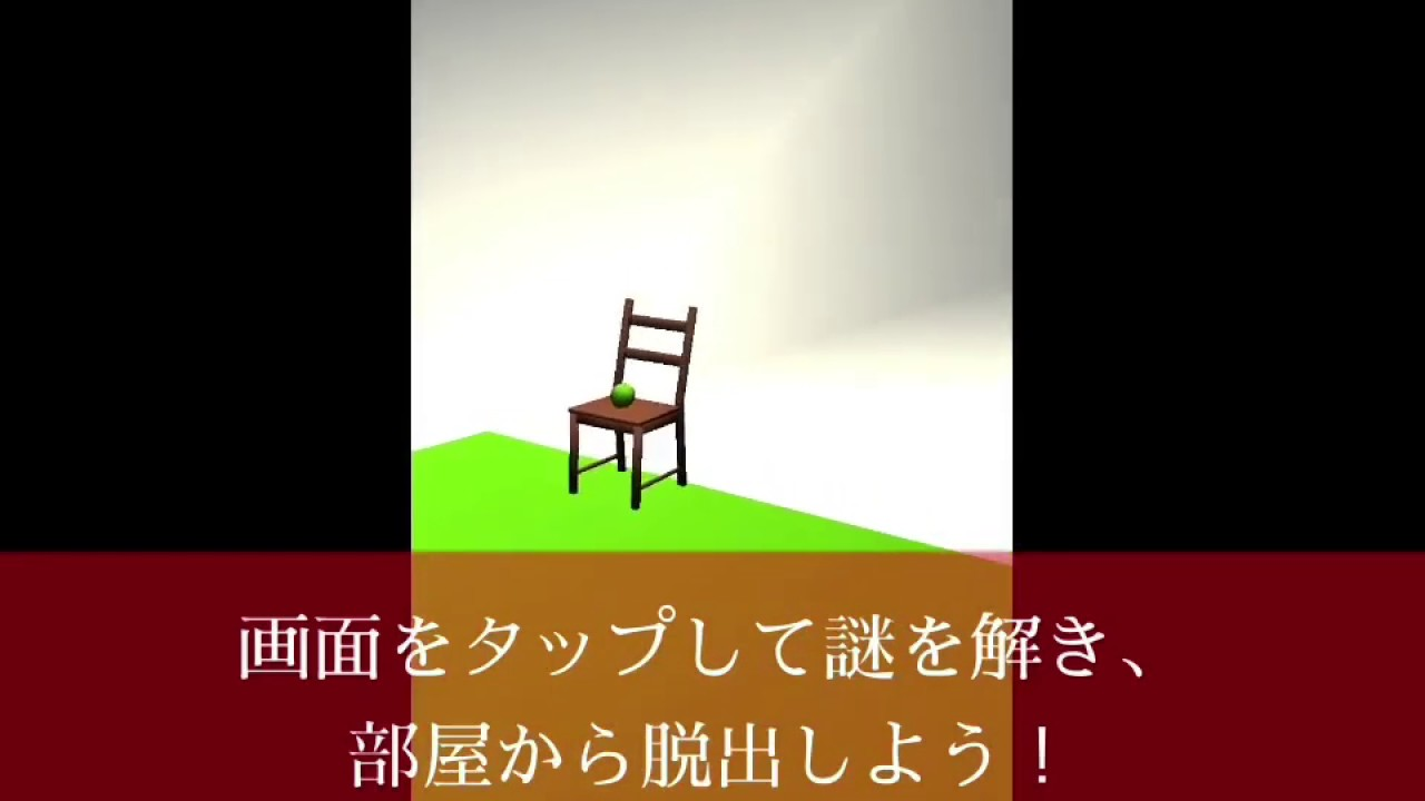 Spending all my time風 AR脱出ゲーム【インスタフィルター 】